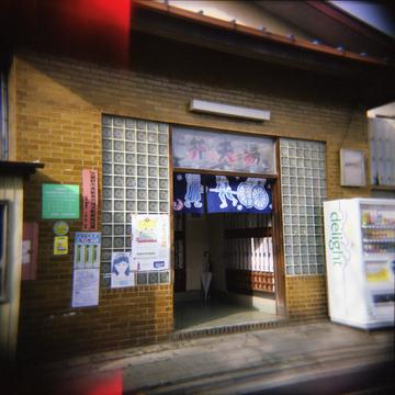 2006_05_01_holga_09