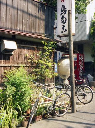 2006_05_21_pen_ee3_002_00a