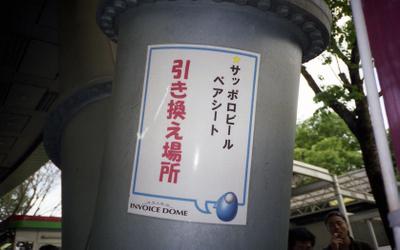 2006_05_28_ricoh_r1_003_17a