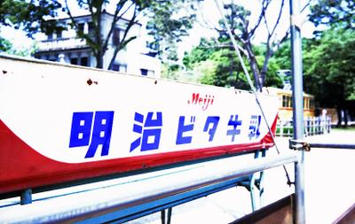 2006_05_31_olympus_trip35_35