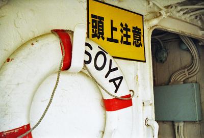 2006_06_01_minolta35_22