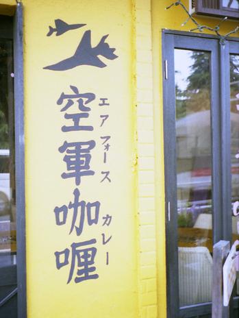 2006_06_07_fujica_half_25