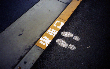 2006_06_11_ricoh_r1_001_02_1