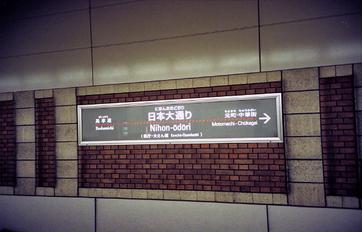 2006_06_11_ricoh_r1_18