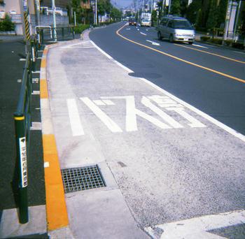 2006_06_24_fujipet_02_1