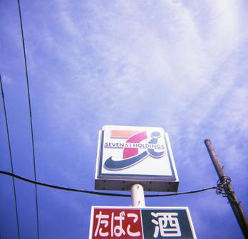 2006_06_24_fujipet_08