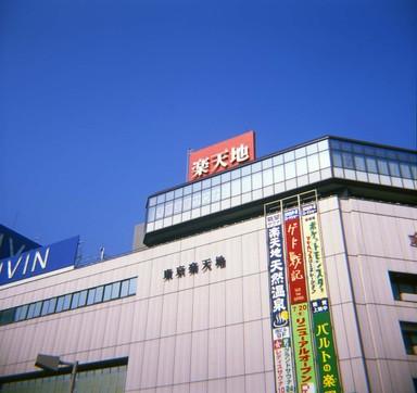 2006_06_27_fujipet_06001