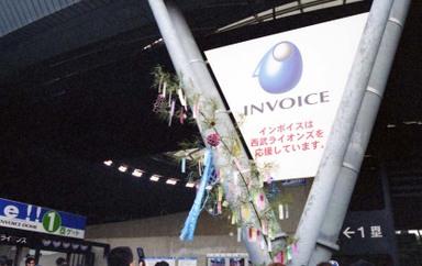 2006_07_07_nikon_f80s_004_03001