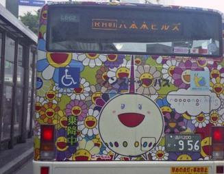 2006_07_08_xr10m_zoom_25001