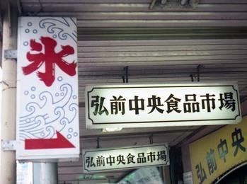 2006_07_18_penf_022_30a001