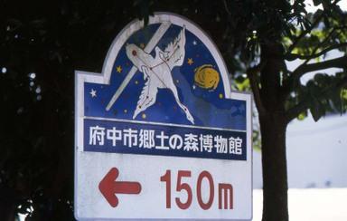 2006_07_26_nikon_f80s_017_21001_1