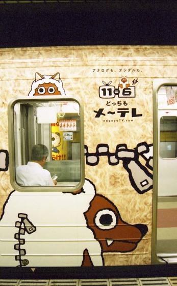 2006_07_28_nikon_f80s_026_08001