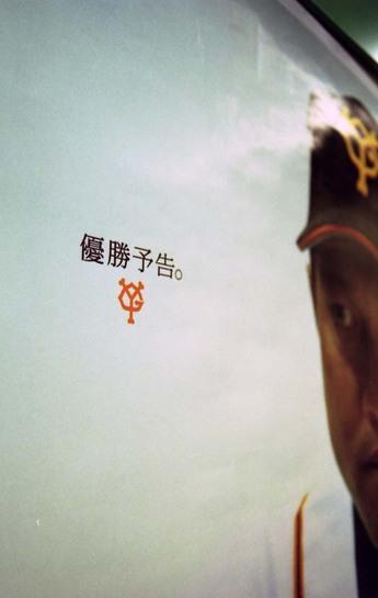 2006_08_01_nikon_f80s_033_04
