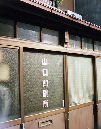 2006_08_03_penees_003_15a001