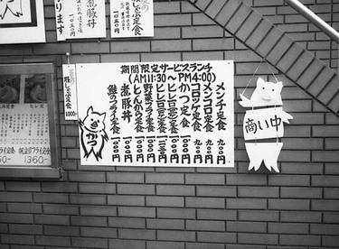 2006_09_02_pen_ee3_008_19a