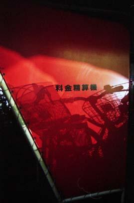 2006_09_28_clearshot_u_005_10_1