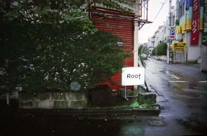 2006_10_05_clearshot_u_006_06