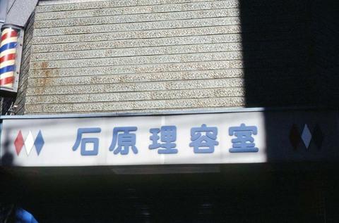 2006_11_13_olympus_m1_001_15