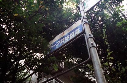 2006_11_16_olympus_m1_002_22