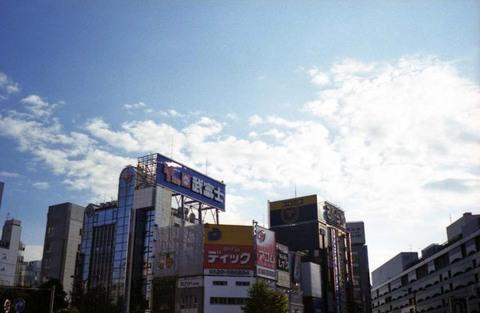 2006_11_21_olympus_trip35_008_23