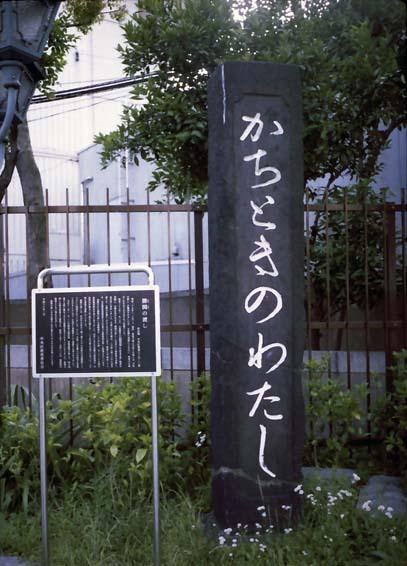2007_06_08_pen_ee3_017_07