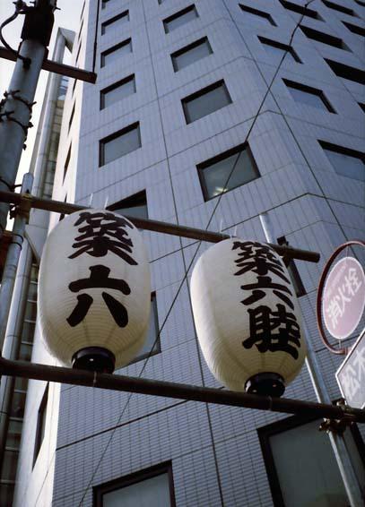 2007_06_08_pen_ee3_017_09
