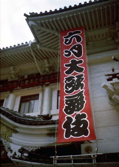 2007_06_08_pen_ee3_017_22a