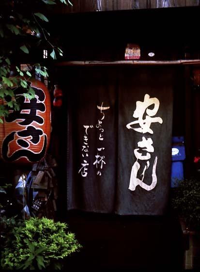 2007_06_17_penees_008_12