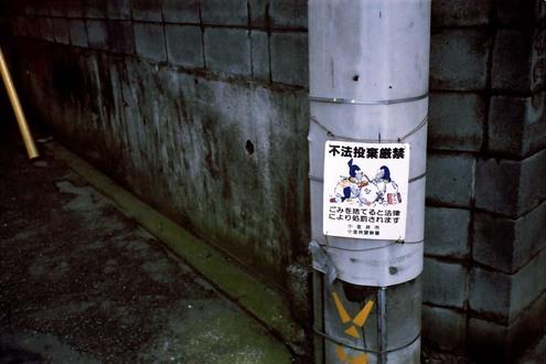 2007_08_02_konica_c35af_001_14