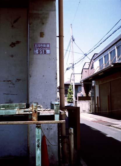 2007_06_23_penees_009_05