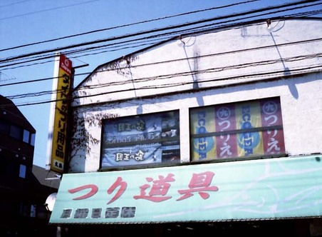 2007_06_23_penees_009_07