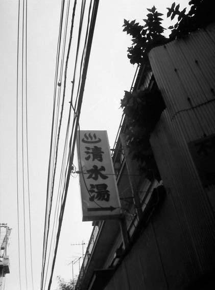 2007_08_26_autohalf_s_005_13a