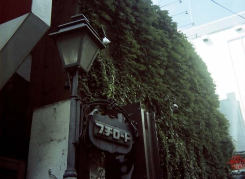 2007_09_09_kodak_133x_002_16001