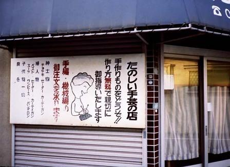 2007_09_14_canon_demi_004_09a_2
