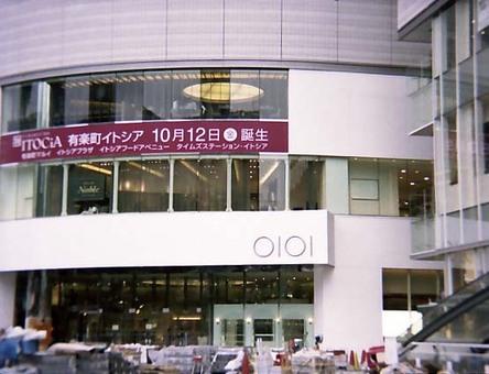 2007_10_03_annyh_004_20a