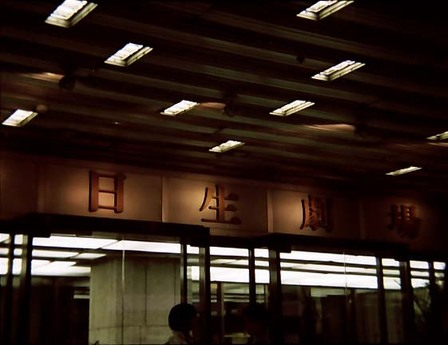 2007_10_03_annyh_004_25_2