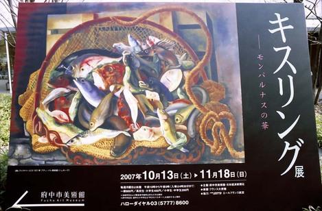 2007_11_17_olympus_om1_002_16
