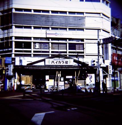 2007_11_19_diana_002_02_2