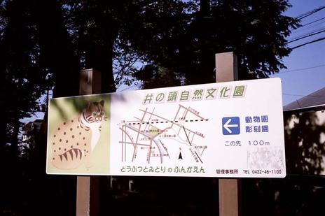 2007_11_21_olympus_trip35_010_03_2