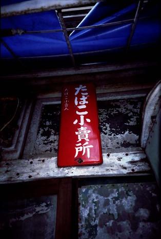 2007_11_23_ricoh_r1_038_19a