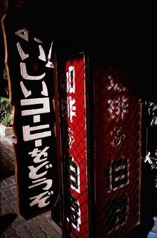 2007_11_23_ricoh_r1_038_29a
