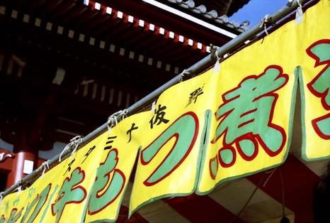 2007_11_23_olympus_m1_030_19