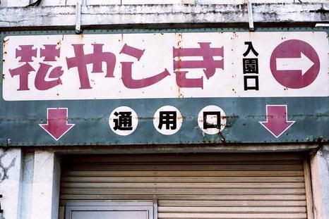 2007_11_23_olympus_m1_030_33