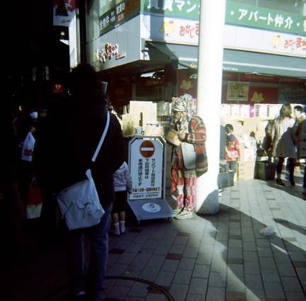 2007_12_16_fujipet_020_05