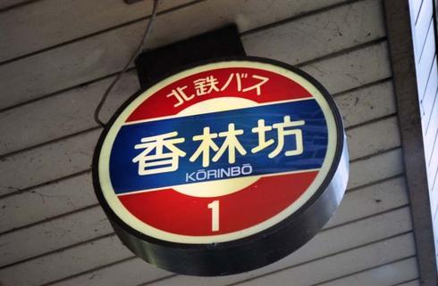 2007_01_03_nikon_f80s_081_21