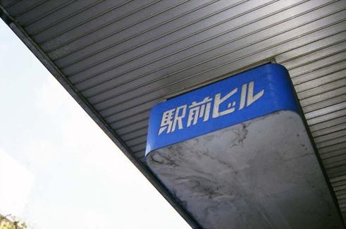 2007_01_04_nikon_f80s_082_13