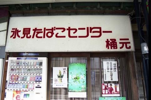 2007_01_04_nikon_f80s_083_09