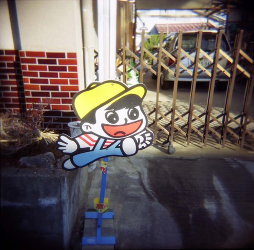 2007_01_05_holga_017_03
