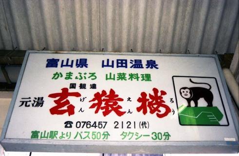 2007_01_05_nikon_f80s_084_15