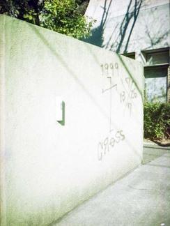 2007_01_08_ricoh_autohalf_s_001_01
